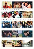 """「映画ファンのための」韓国映画読本 """"男目線""""のコリアン・ムービー・ガイド"""