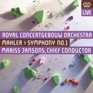 交響曲第1番『巨人』 ヤンソンス&コンセルトヘボウ管弦楽団