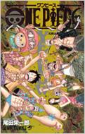 ONE PIECE YELLOW GRAND ELEMENTS ジャンプ・コミックス