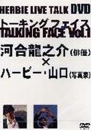 HERBIE LIVE TALK DVD TALKING FACE Vol.1
