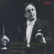 交響曲第8番 ザンデルリング&ベルリン交響楽団