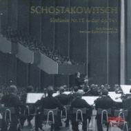 交響曲第15番 ザンデルリング&ベルリン交響楽団