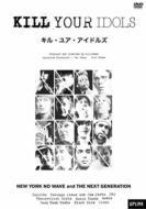 KILL YOUR IDOLS/キル・ユア・アイドルズ