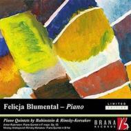 ピアノ五重奏曲、他 ブルメンタール(p)ニュー・フィルハーモニア・ウィンド・アンサンブルのメンバー