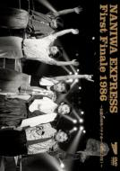 Naniwa Express First Finale 1986-伝説の86年バナナホール解散live!