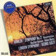 交響曲第2番『復活』 ショルティ&ロンドン交響楽団