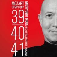 交響曲第39, 40, 41番 井上道義&オーケストラ・アンサンブル金沢(2CD)