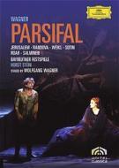 『パルジファル』全曲 W.ワーグナー演出、シュタイン&バイロイト、ヴァイクル、イェルザレム、他(1981 ステレオ)(2DVD)