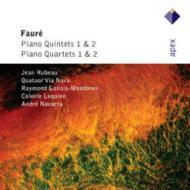 ピアノ四重奏曲集、ピアノ五重奏曲集 ユボー(p)ヴィア・ノヴァ四重奏団、ナヴァラ(vc)、他(2CD)