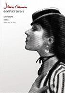 ジャン・ルノワール DVD-BOX1