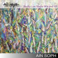 Studio Live Tracks '80s And '05
