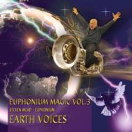 アース・ヴォイシズ(ユーフォニウム・マジック3) スティーヴン・ミード