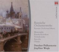 Russian Orch.works: Weigle / Dresden Po