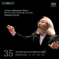 カンタータ全集第35集(第74、87、128、176番) 鈴木雅明&BCJ