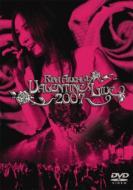 RINA AIUCHI VALENTINE LIVE 2007