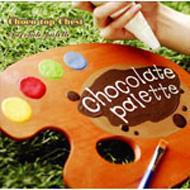 chocolate pallet