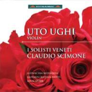 ヴァイオリン協奏曲第8番『劇唱の形式で』、他 ウーギ(vn)シモーネ&イ・ソリスティ・ヴェネティ