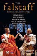 歌劇『ファルスタッフ』全曲 ジュリーニ&コヴェント・ガーデン王立歌劇場、ブルゾン、リッチャレッリ