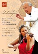 『シェエラザード』、他(ヴァルトビューネ2006) ヤルヴィ&BPO、J.ヤンセン(vn)