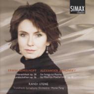 アルトと管弦楽のための交響曲『人間性』、他 ステーネ(Ms)M.タン&トロンハイム交響楽団