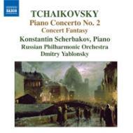 ピアノ協奏曲第2番、協奏的幻想曲 シチェルバコフ(p)D.ヤブロンスキー&ロシア・フィル