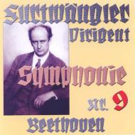 Sym.9: Furtwangler / Bayreuther Festspielhaus Etc