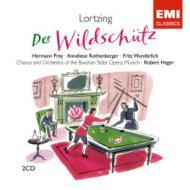 歌劇『密猟者』全曲 ヘーガー&バイエルン州立歌劇場管、プライ、ヴンダーリヒ、ローテンベルガー(2CD)