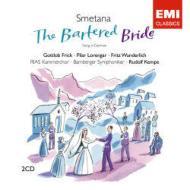 歌劇 『売られた花嫁』ドイツ語版 ケンペ&バンベルク響、ヴンダーリヒ、ローレンガー、フリック(2CD)