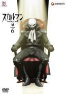 The Skull Man 6