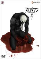 The Skull Man 7