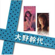 Ohno Mikiyo Singles Complete