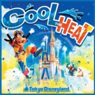 東京ディズニーランド クール・ザ・ヒート!! 2007