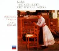 管弦楽曲全集 ドラティ&フィルハーモニア・フンガリカ(3CD)
