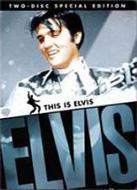 This Is Elvis -メモリアル