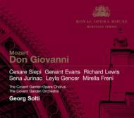 歌劇『ドン・ジョヴァンニ』全曲 ショルティ&コヴェントガーデン、シエピ(1962)