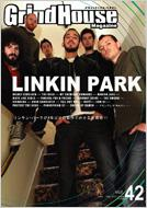 Grind House Magazine Vol.42