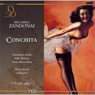 歌劇『コンチータ』 ロッシ&トリノRAI管弦楽団、ステッラ、ボッティオン(2CD)