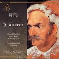 歌劇『リゴレット』 プレヴィターリ&コロン劇場管、マックニール、スコット、タッカー(2CD)