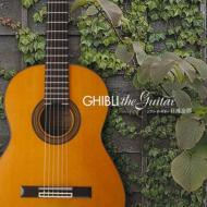 Ghibli The Guitar
