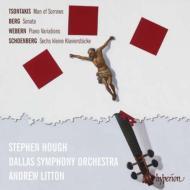 ピアノと管弦楽のための『悲しみの人』、他 ハフ(p)リットン&ダラス交響楽団