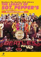 サージェント・ペパーの時代 Nowhereザ・ビートルズ決定版シリーズ
