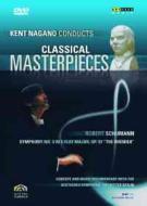 交響曲第3番『ライン』 ナガノ&ベルリン・ドイツ交響楽団(ドキュメンタリー付)