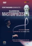 交響曲第4番 ナガノ&ベルリン・ドイツ交響楽団(ドキュメンタリー付)