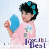 Essential Best::石川セリ