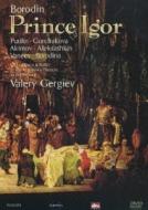 歌劇『イーゴリ公』全曲 ソコヴニン、ガピトフ演出、ゲルギエフ&マリインスキー劇場、プチーリン、ゴルチャコワ、ボロディナ(日本語字幕付)