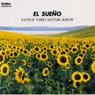 El Sueno-guitar Album: 田部井辰雄