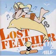 Lost Feather: 君がいた夏