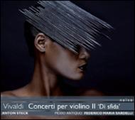 ヴァイオリン協奏曲集第2集 シュテック、サルデッリ&モード・アンティコ