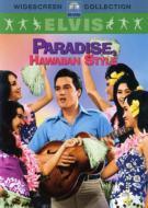 Paradise.Hawaiian Style