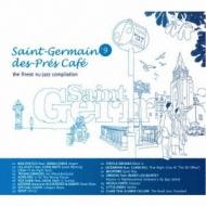 Saint Germain Des Pres Cafe: 9